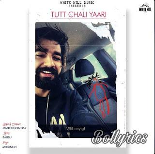 Tutt Chali Yaari Lyrics & Download Punjabi Songs