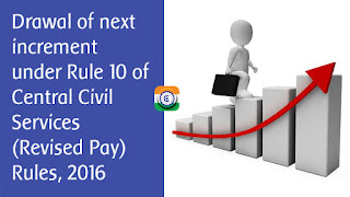 DoE – Drawal of next increment under Rule 10 of Central Civil Services Revised Pay Rules, 2016