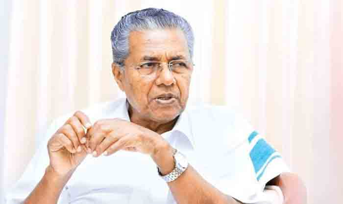 More government higher education institutions need higher NAAC grading: CM, Thiruvananthapuram, News, Education, Kerala