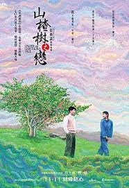 Best Chinese Romantic Movies All Time You Must Watch