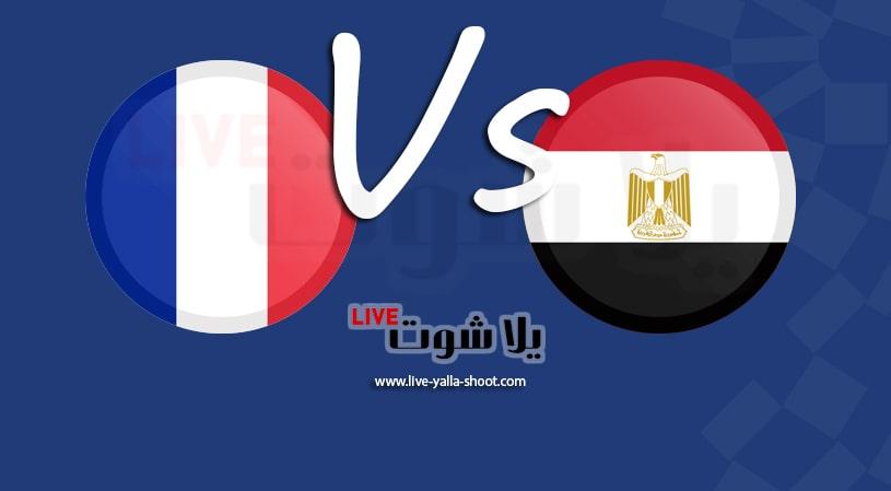 مصر وفرنسا