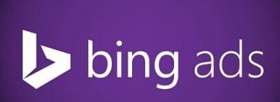 FREE 2016 Bing Ads Coupon Code