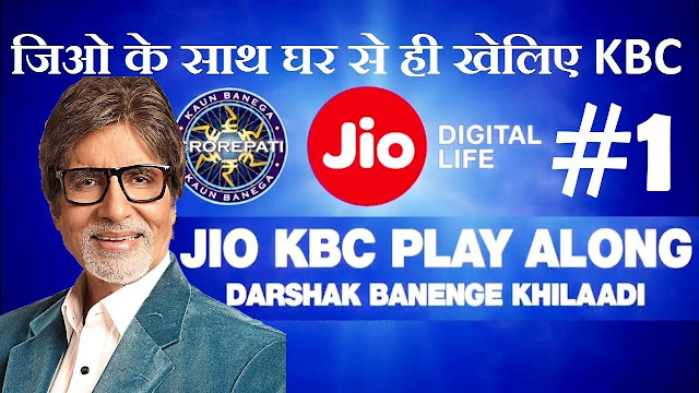 kbc phone number