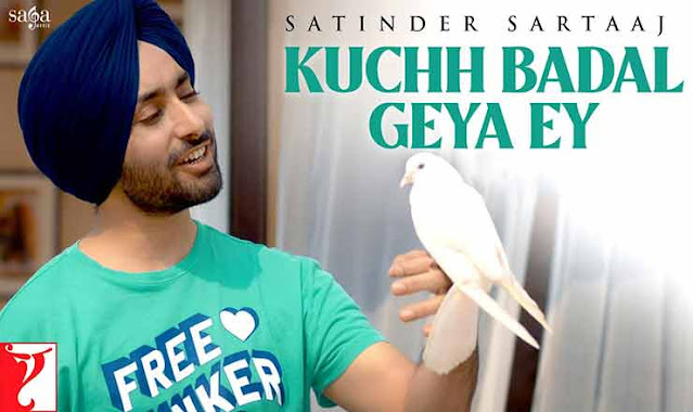 Kuchh Badal Geya Ey Lyrics