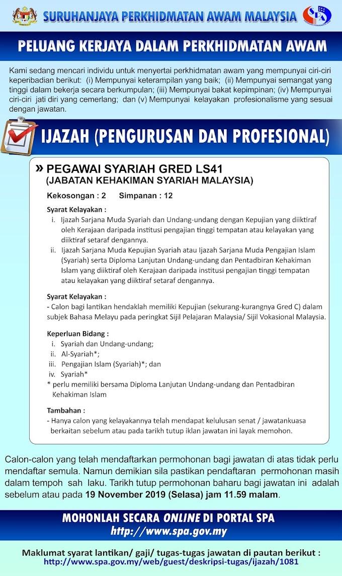 Jawatan Kosong Terkini di Jabatan Kehakiman Syariah Malaysia.