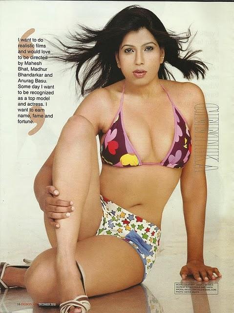 sexy mag websites
