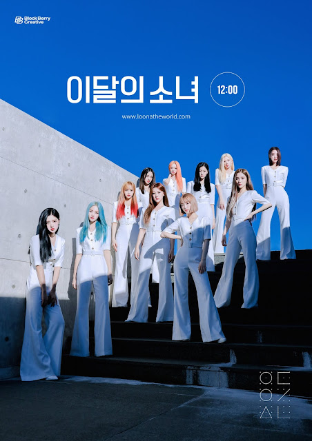 loona comeback why not midnight