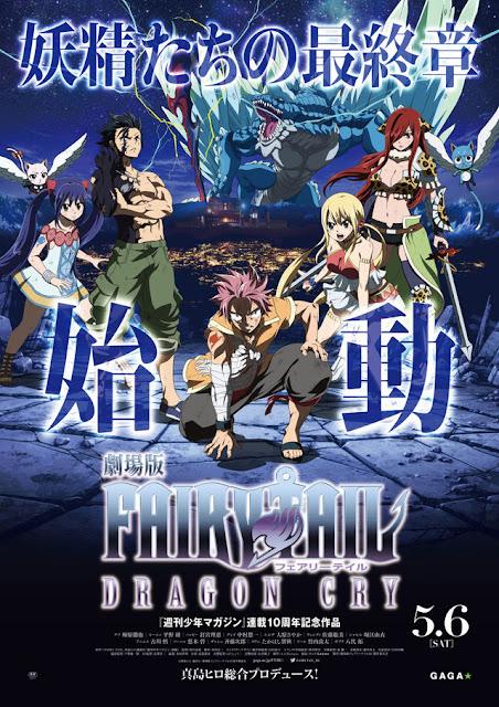 Película Fairy Tail: Dragon Cry se estrenará en 17 países en mayo