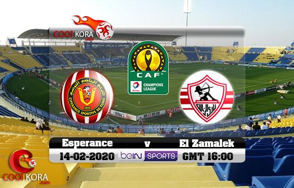 مشاهدة مباراة الزمالك والترجي اليوم 14-2-2020 في كأس السوبر الأفريقي