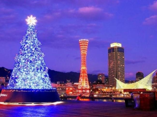 Los árboles de Navidad más sorprendentes 3
