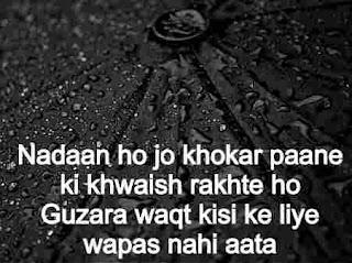 waqt shayari 2 lines