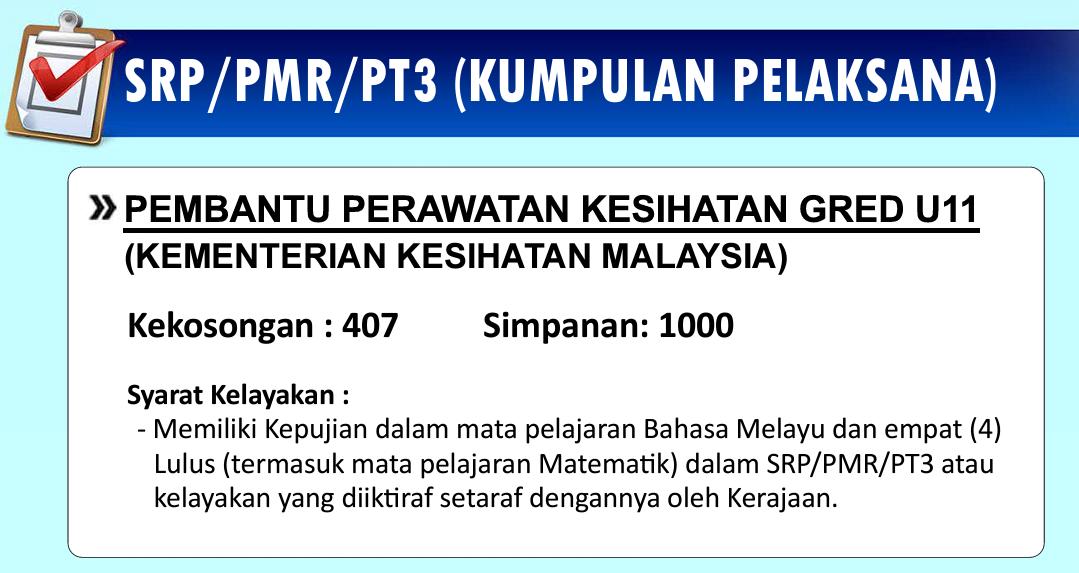 Jawatan Kosong Pembantu Perawatan Kesihatan Gred U11 Tarikh Tutup 01 April 2020