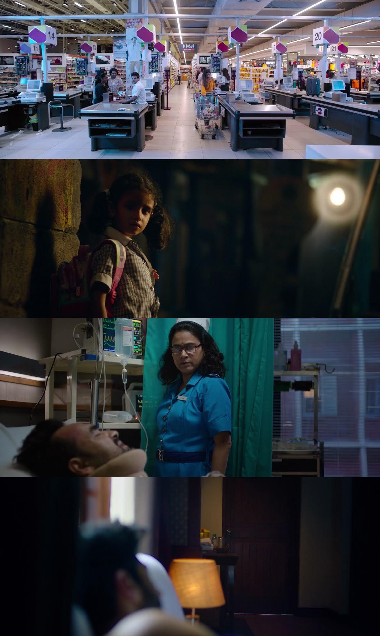 Ludo (2020) HD 720p Latino