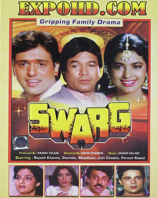 Swarg 1990 Full Movie Download 720p | 480p | HDRip x261 ACC 890Mb