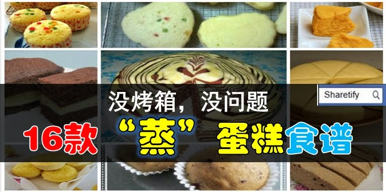 http://www.sharetify.com/2014/11/16_22.html