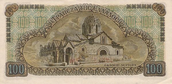 https://1.bp.blogspot.com/-eDLUFtxwcks/UJjrenlH_lI/AAAAAAAAKCA/U3RaZDWqqd4/s640/GreeceP116-100+Drachmai-1941_b.jpg