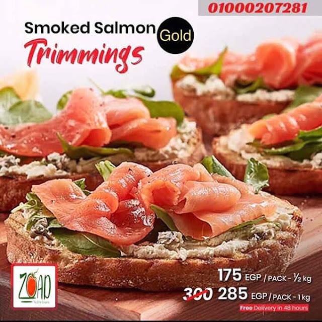 zoad salmon