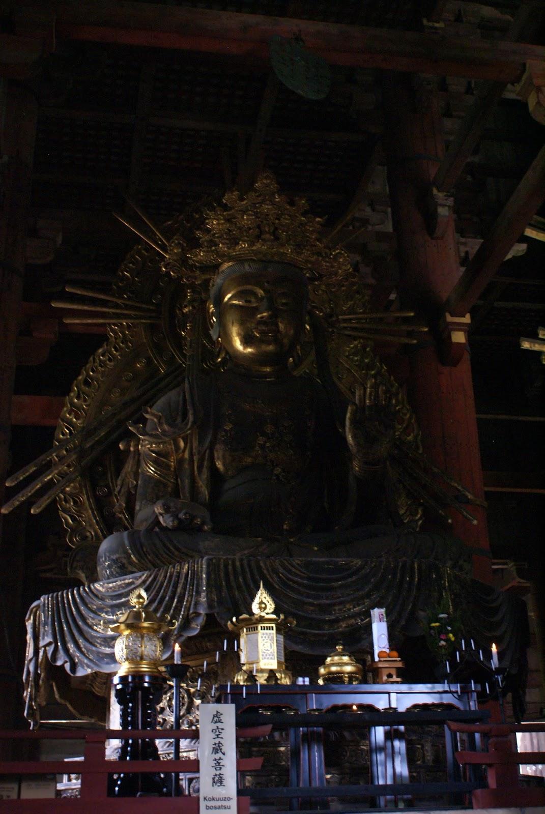 nara todai ji buddhist temple kokuzo bosatsu bodhisattva japan asia