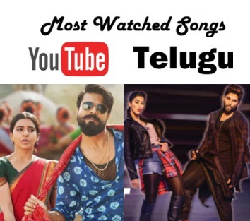 most-viewed-telugu-songs-youtube
