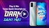 Flipkart Video Daam Sahi Hai Quiz All Episode Answers