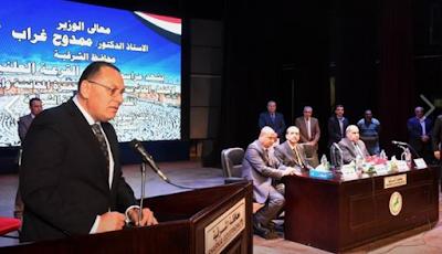 نتيجة قرعة الحج بمحافظة الشرقية 2019-1440هـ وعدد الفائزين 30 مواطن