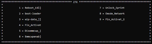 واجهة ZTE