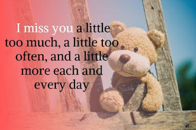 Latest - I Miss You Photo, Images, Wallpapers, Quotes [2020]