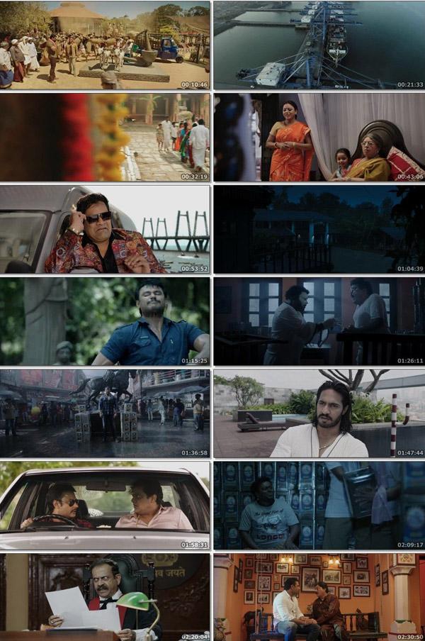 Download Yajamana 2019 UNCUT Dual Audio ORG Hindi 480p HDRip 500MB ESubs movie
