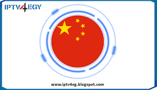 Free Iptv Chinese M3u Playlist Channels