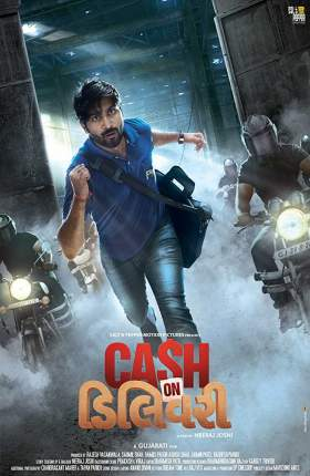 Cash on Delivery 2017 Gujarati 350MB WEB-DL 480p