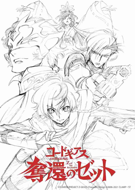 Anime Code Geass: Z of the Recapture Officially Announced Along With New Game Project