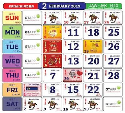 BYE JAN! NEW FEBRUARY 2019 COMING!