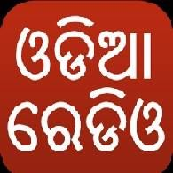 Odia Radio Live Streaming Online
