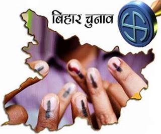 Bihar Assembly Election 2020: पहले चरण में 71 विधानसभा सीटों पर 53.54 % मतदान, बांका ने मारी बाजी