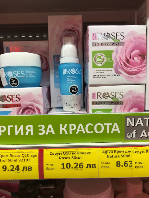 kosmetyki różane bułgaria