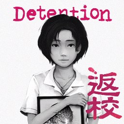 Detention PC Full [Descargar] [1-Link] [MEGA]