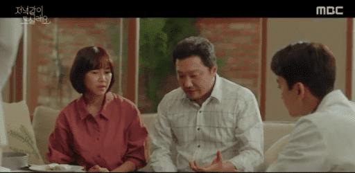 review drama Korea Dinner Mate