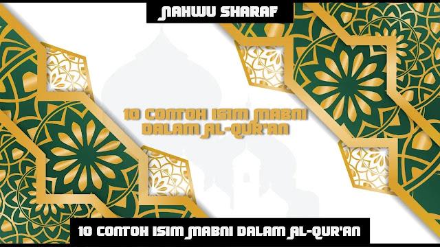Contoh Isim Mabni dalam Al-Qur'an