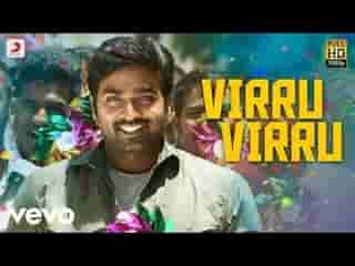 Virru Virru Tamil Video Song