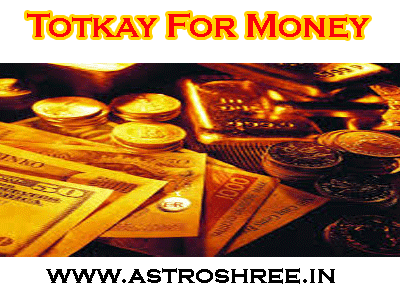 Totkay To Attract Money by jyotish