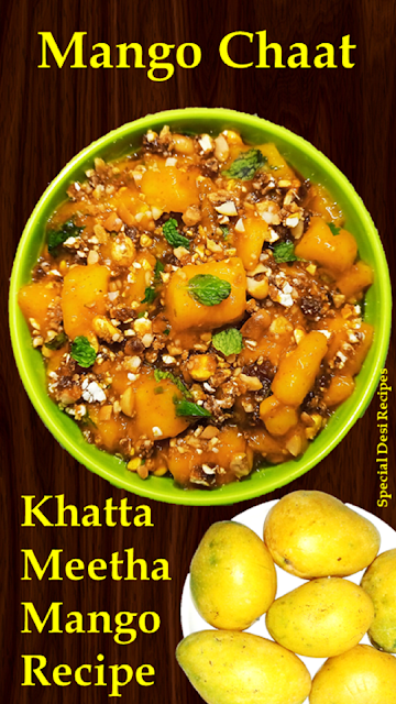 Mango chaat specialdesirecipes