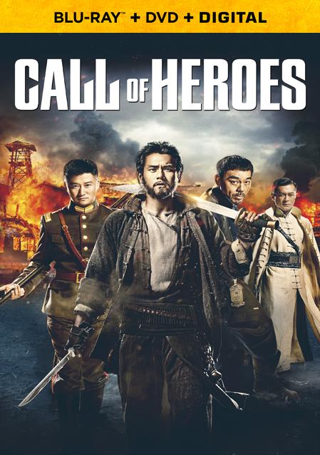 فيلم Call of Heroes 2016 مترجم اون لاين