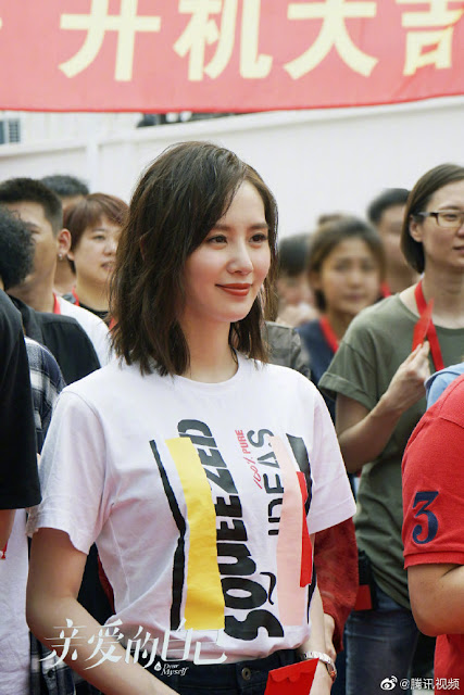 liu shishi to dear myself filming ceremony