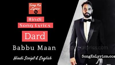 dard-lyrics