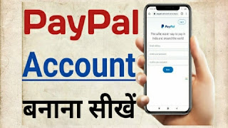 Paypal Account kaise banate hai