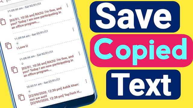 How To Save Copied Text