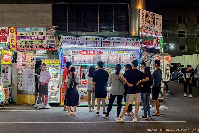 MG 7554 - 永德堂薏仁牛奶,千萬不要隨便叫老闆為阿伯!不照規定買不到飲料~