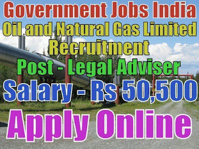 Oil and Natural Gas Corporation Limited ONGC Recruitment 2017