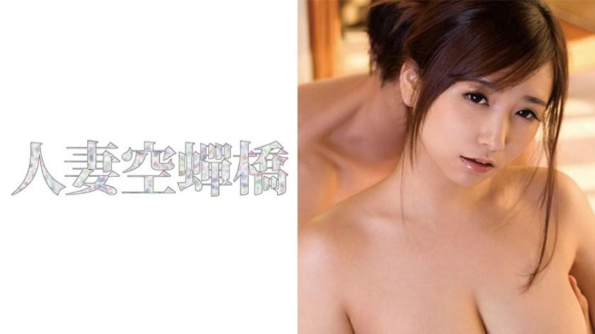 CENSORED 279UTSU-235 人妻空蝉橋 杏, AV Censored