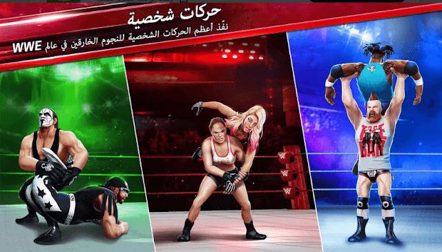 تحميل و شرح لعبة WWE Mayhem للاندرويد اخر اصدار dawnload WWE mayhem for android